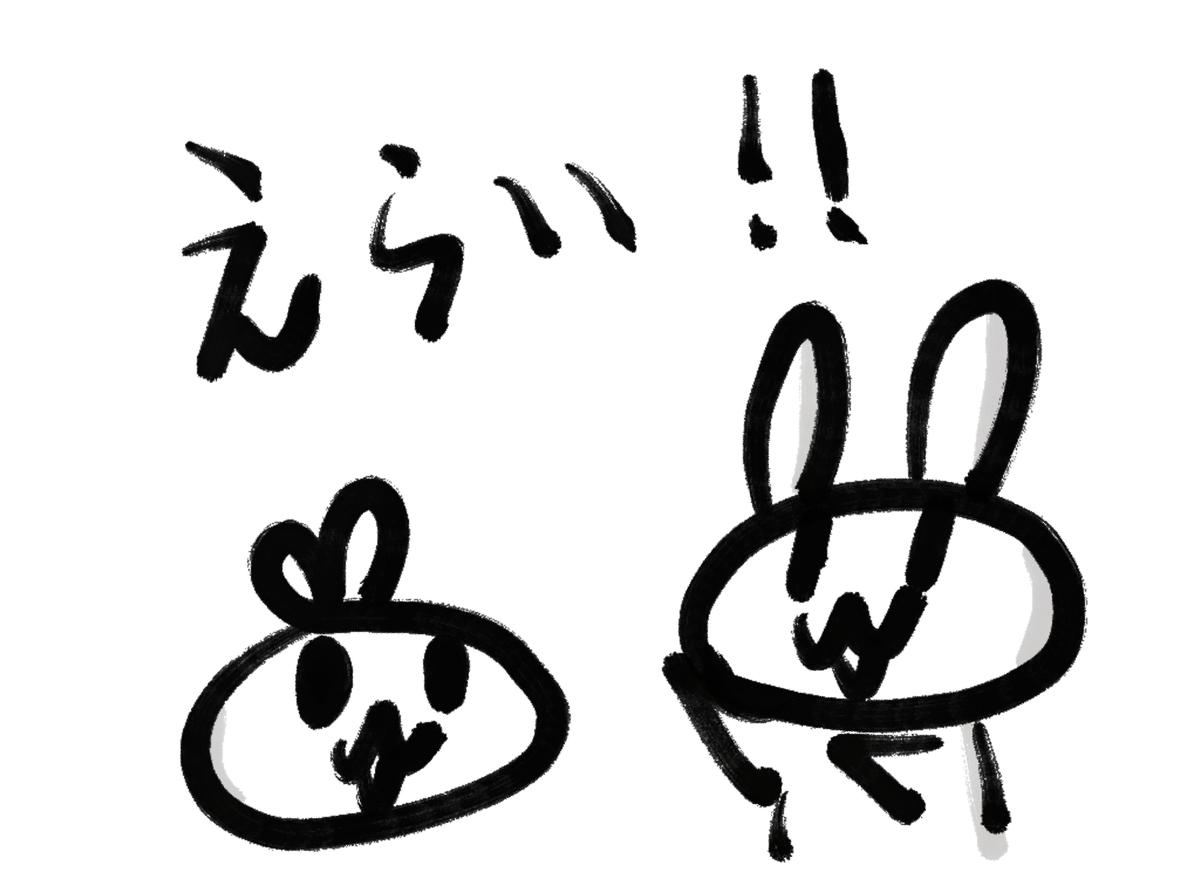 f:id:make_usagi:20210502181213j:plain