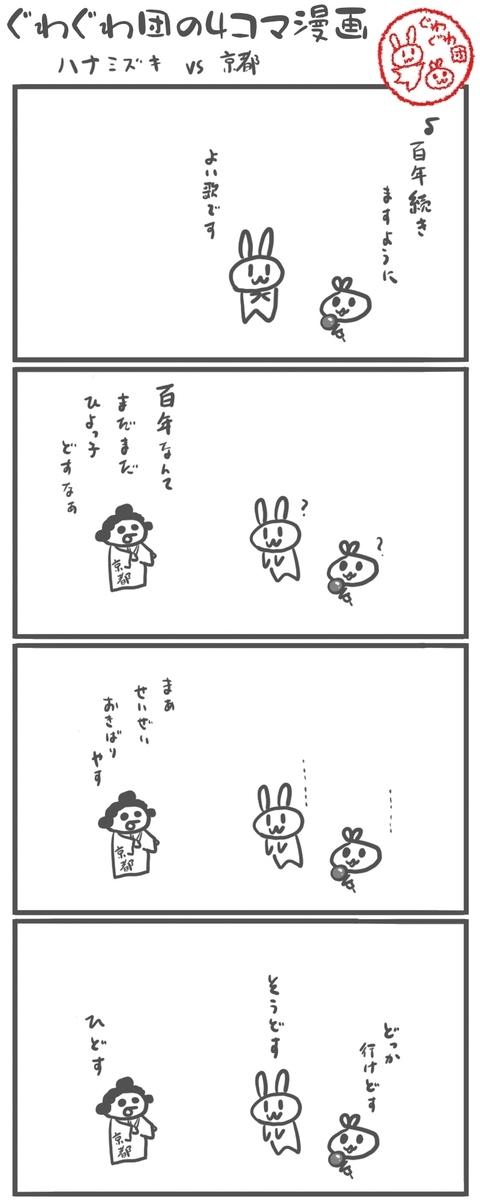 f:id:make_usagi:20210505115437j:plain