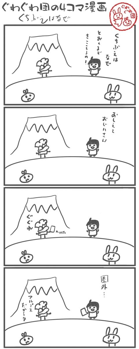 f:id:make_usagi:20210505115542j:plain