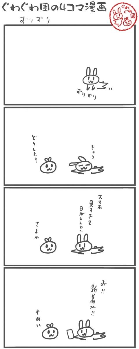 f:id:make_usagi:20210505115722j:plain