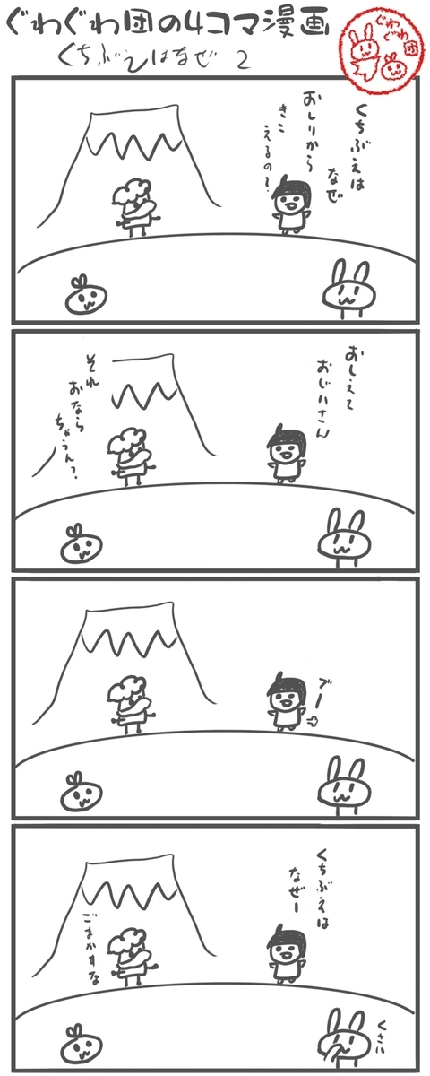 f:id:make_usagi:20210505120205j:plain