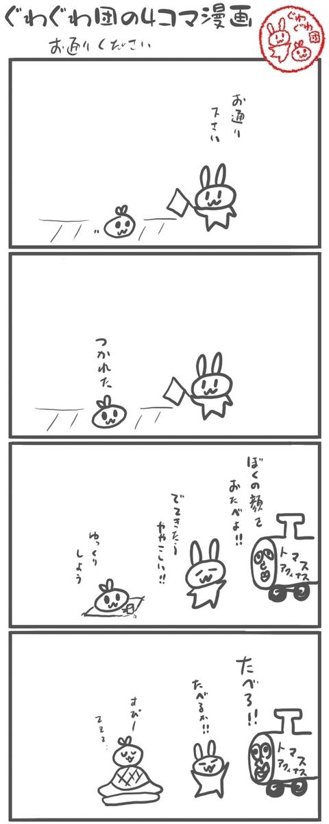 f:id:make_usagi:20210512225400j:plain