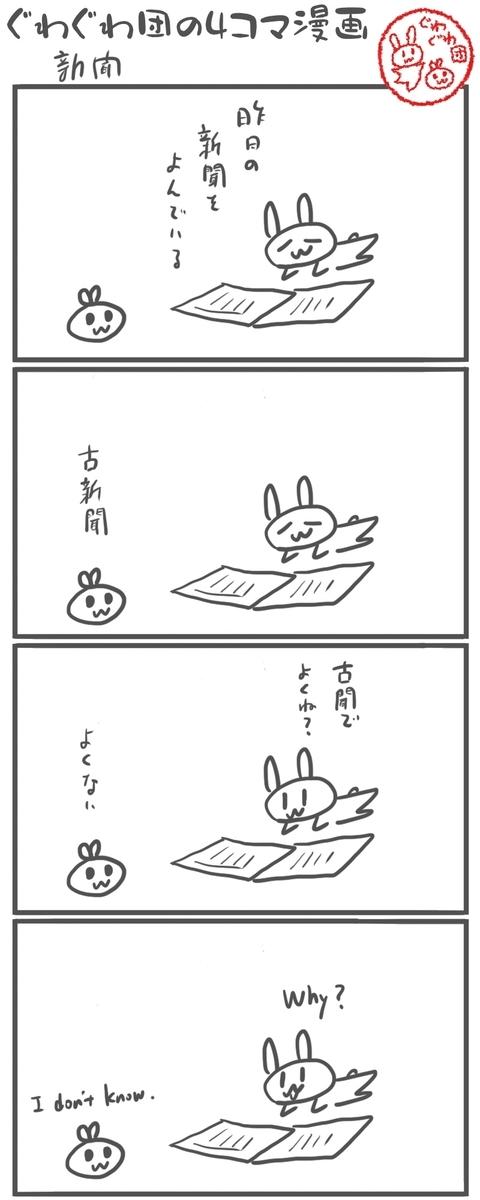 f:id:make_usagi:20210512225444j:plain