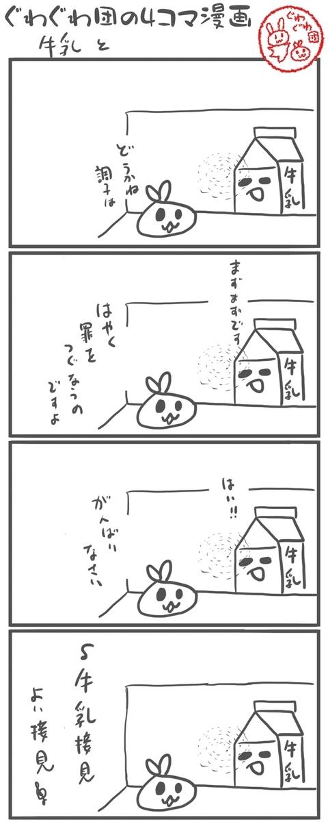 f:id:make_usagi:20210518203100j:plain