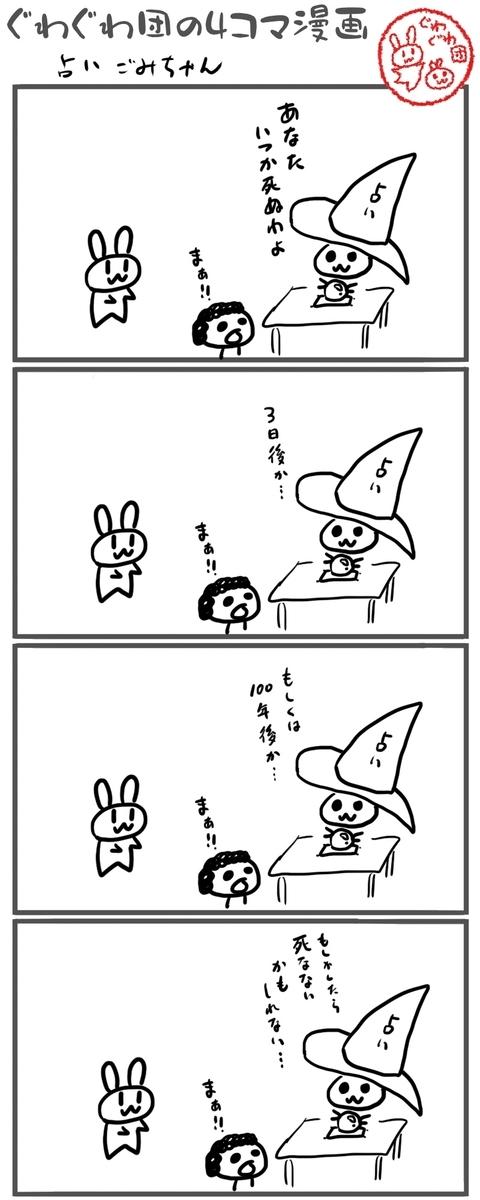 f:id:make_usagi:20210522005302j:plain