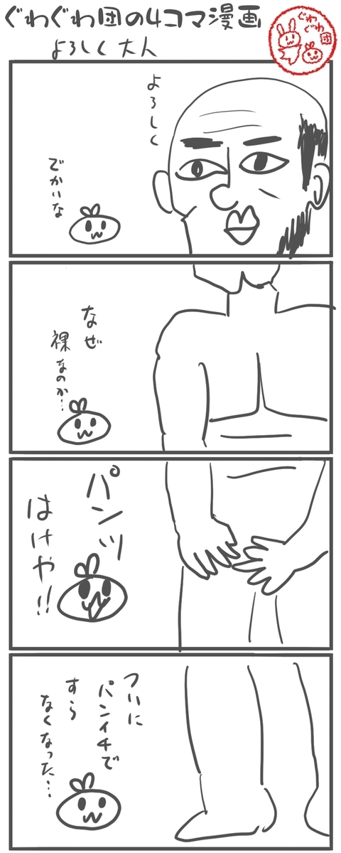 f:id:make_usagi:20210526193838j:plain