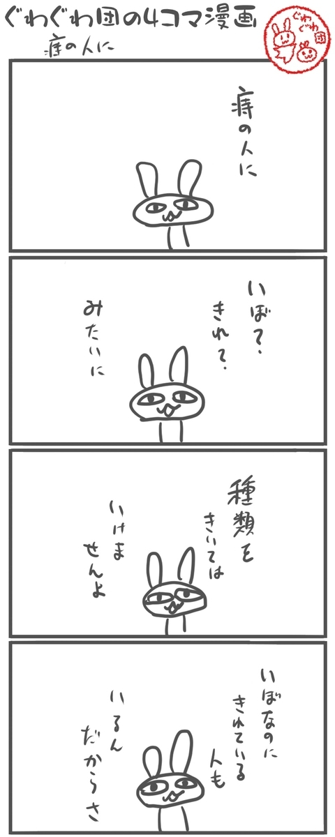 f:id:make_usagi:20210526194511j:plain