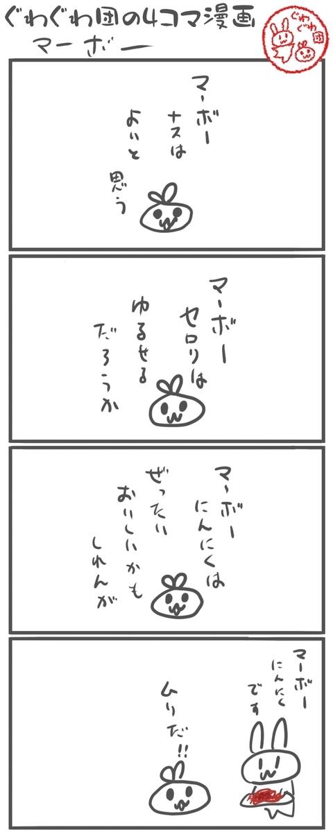 f:id:make_usagi:20210526194615j:plain