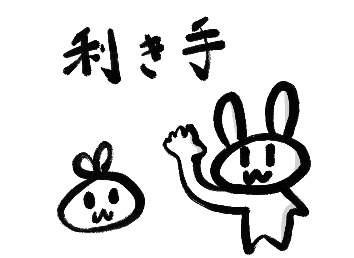 f:id:make_usagi:20210527211522j:plain