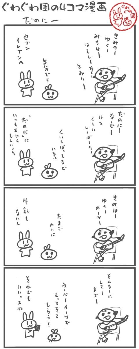 f:id:make_usagi:20210529101653j:plain