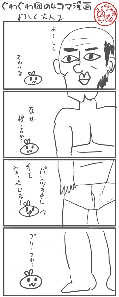 f:id:make_usagi:20210530193432j:plain