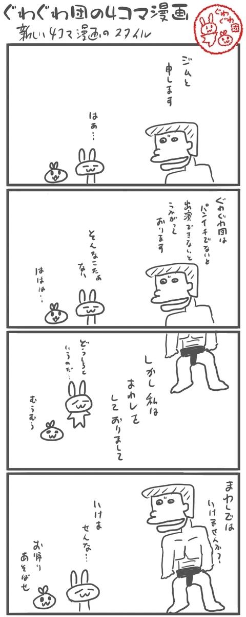 f:id:make_usagi:20210530193649j:plain