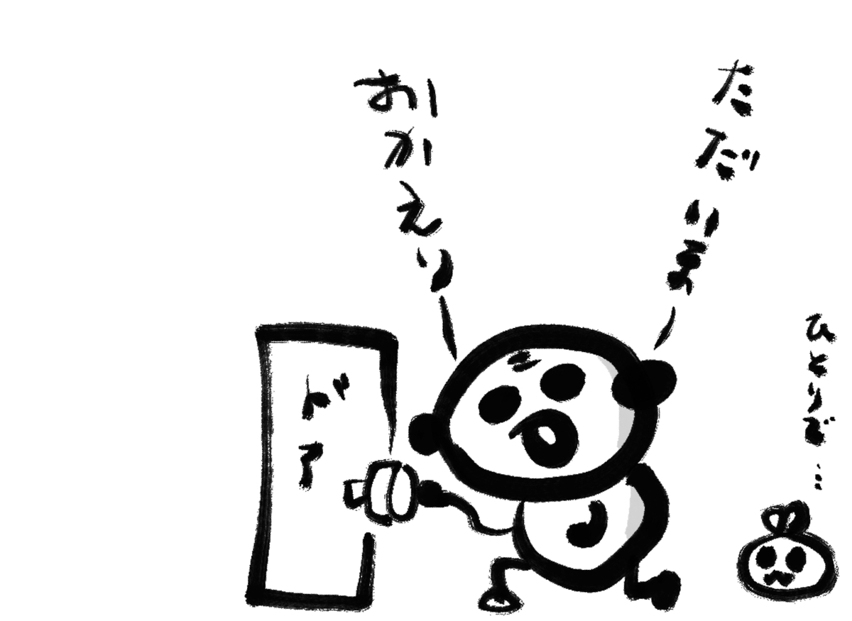 f:id:make_usagi:20210601223735j:plain