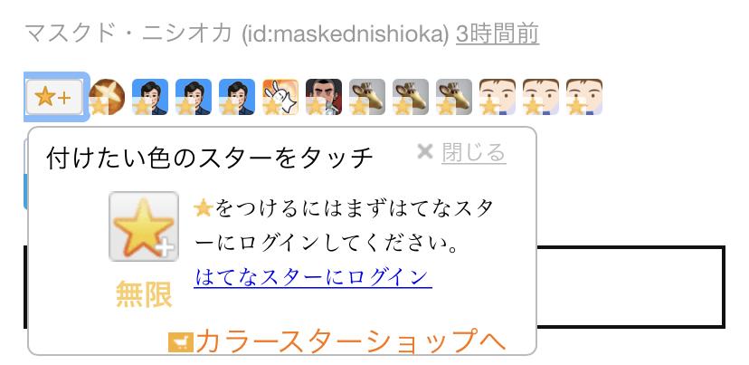 f:id:make_usagi:20210605134414j:plain