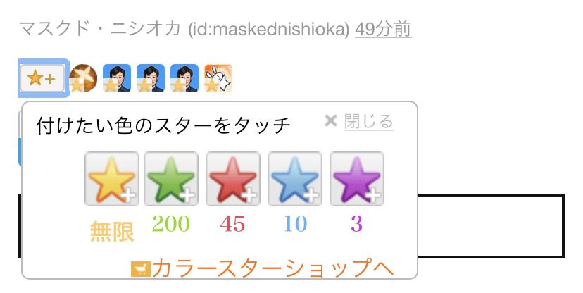 f:id:make_usagi:20210605135152j:plain