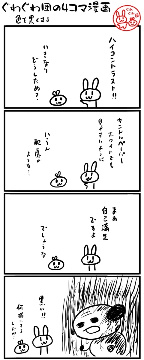 f:id:make_usagi:20210606105709j:plain