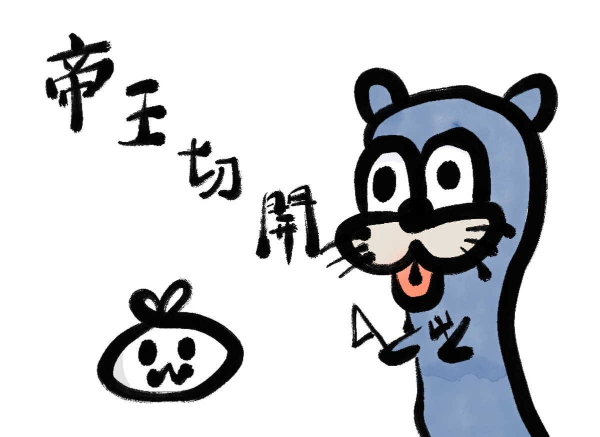 f:id:make_usagi:20210606112250j:plain
