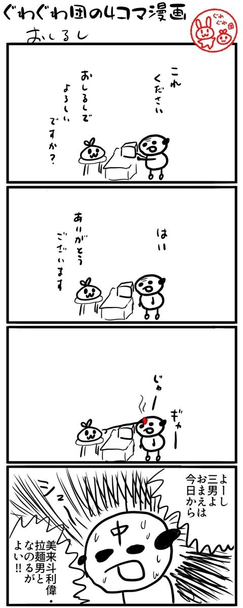 f:id:make_usagi:20210606191151j:plain