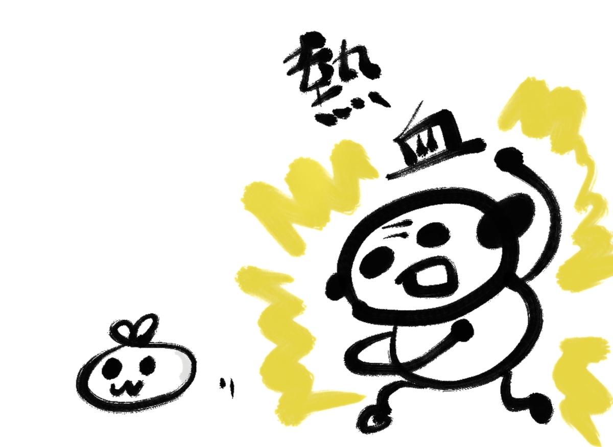 f:id:make_usagi:20210607214925j:plain