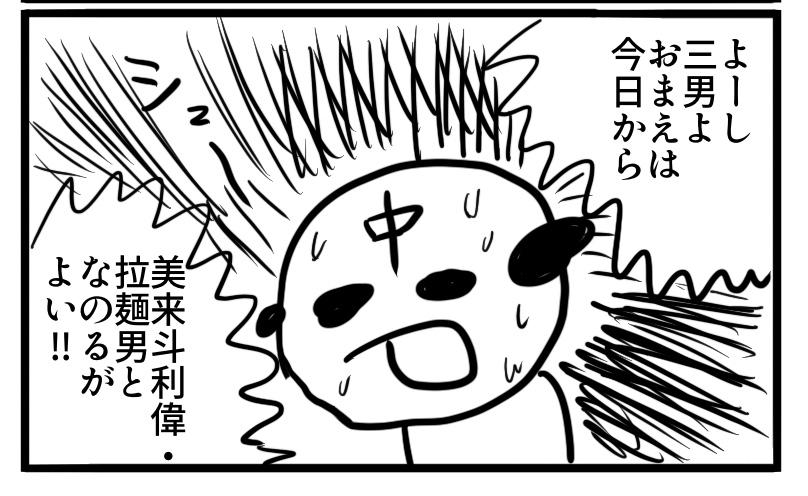 f:id:make_usagi:20210608221808j:plain