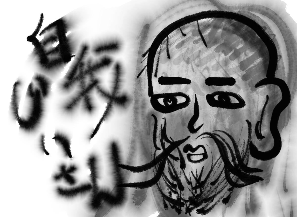 f:id:make_usagi:20210611210843p:plain
