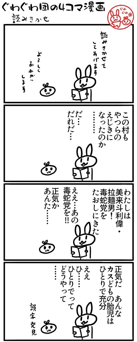 f:id:make_usagi:20210612194643j:plain