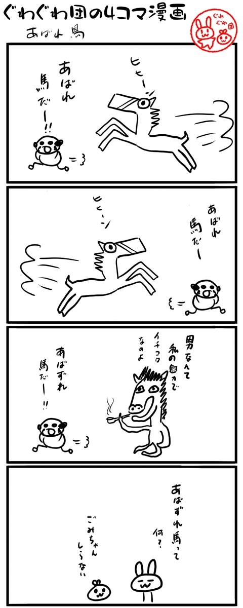 f:id:make_usagi:20210616220917j:plain