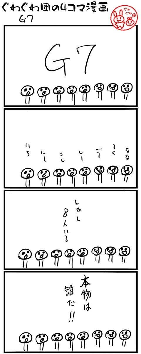 f:id:make_usagi:20210616221134j:plain