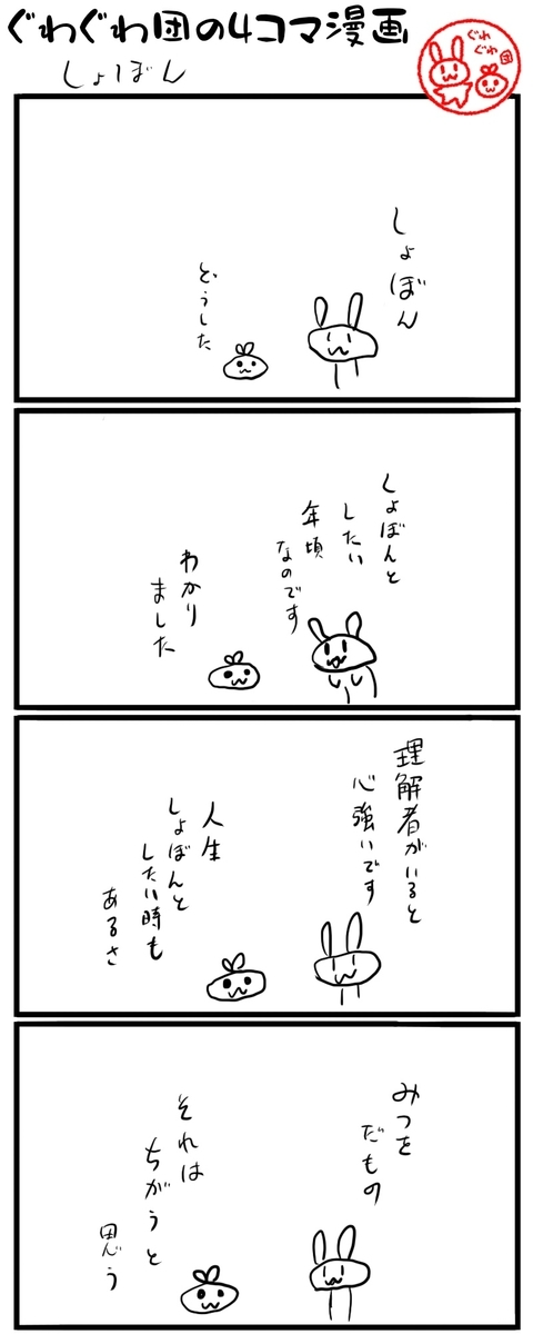 f:id:make_usagi:20210616221351j:plain