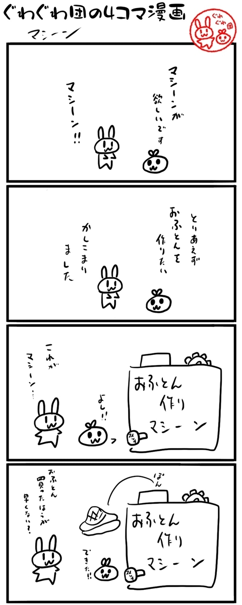 f:id:make_usagi:20210621222419j:plain