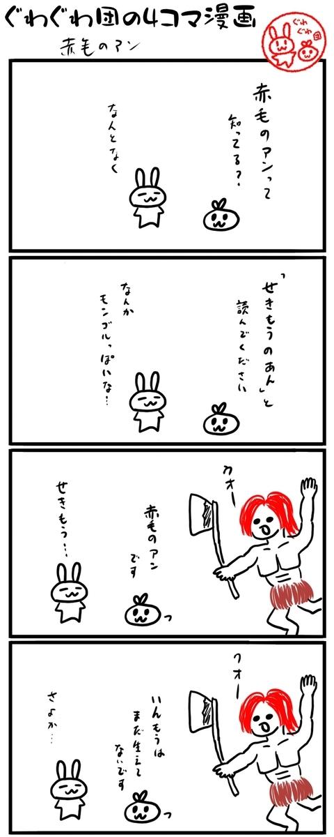 f:id:make_usagi:20210621222548j:plain