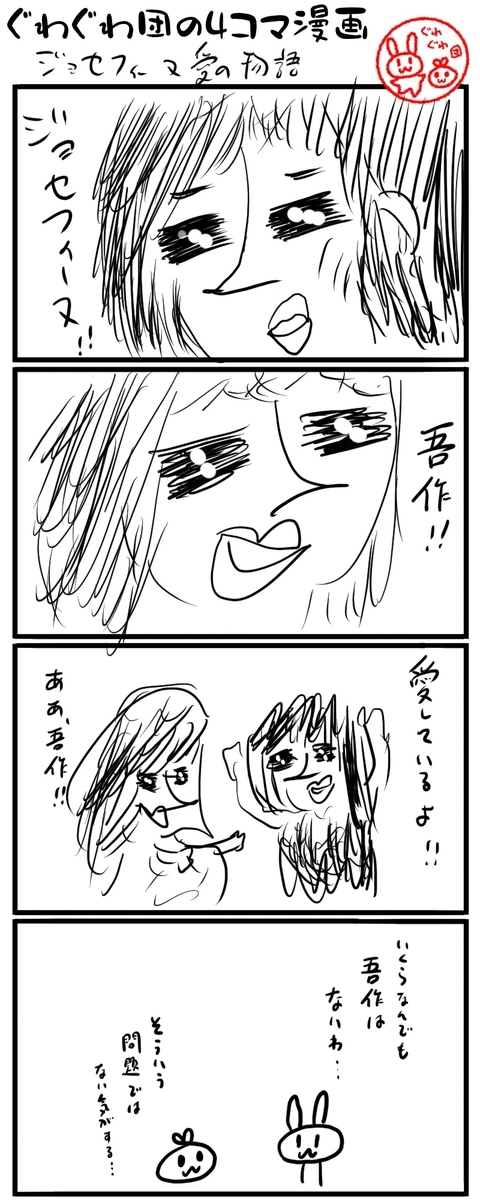 f:id:make_usagi:20210621222702j:plain