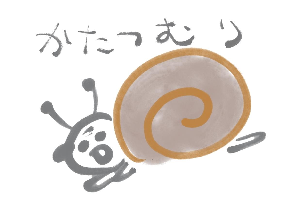f:id:make_usagi:20210621222825j:plain