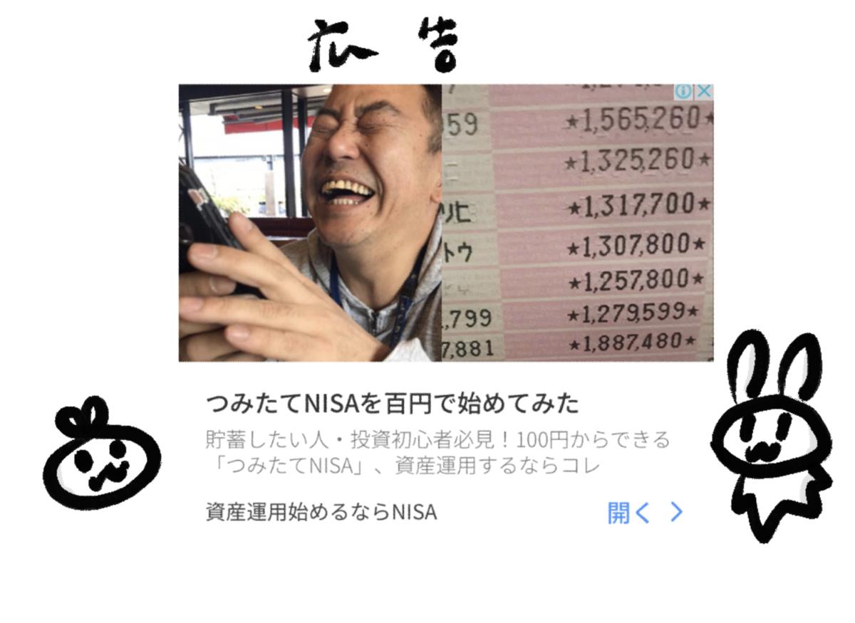 f:id:make_usagi:20210626092330p:plain