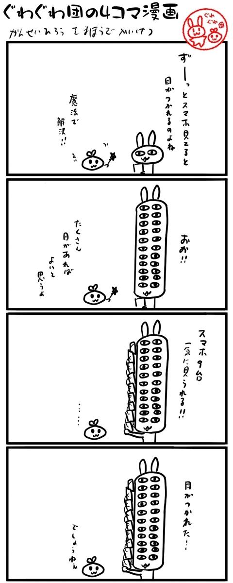 f:id:make_usagi:20210627211114j:plain