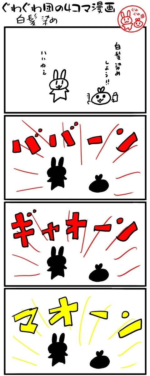 f:id:make_usagi:20210627211202j:plain