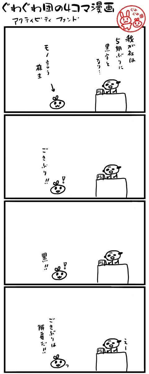 f:id:make_usagi:20210627211346j:plain