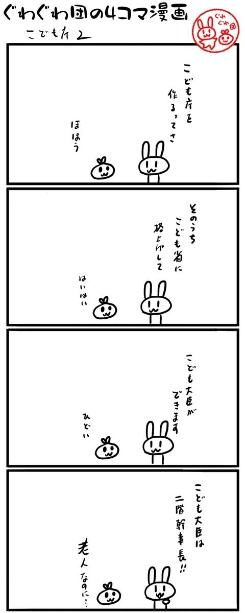 f:id:make_usagi:20210627211524j:plain
