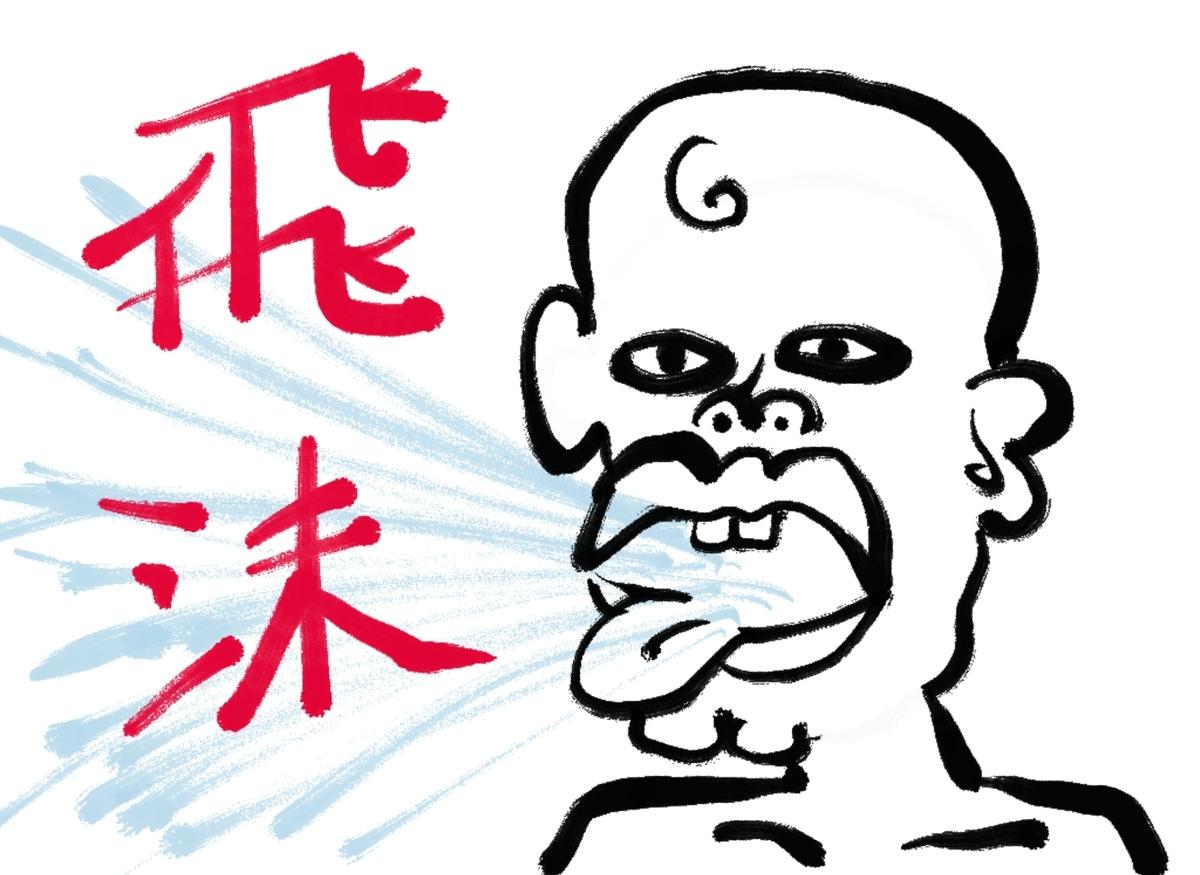 f:id:make_usagi:20210703124534j:plain