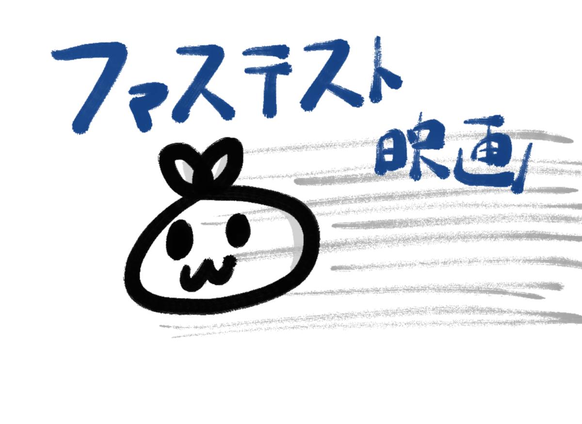 f:id:make_usagi:20210703220743p:plain