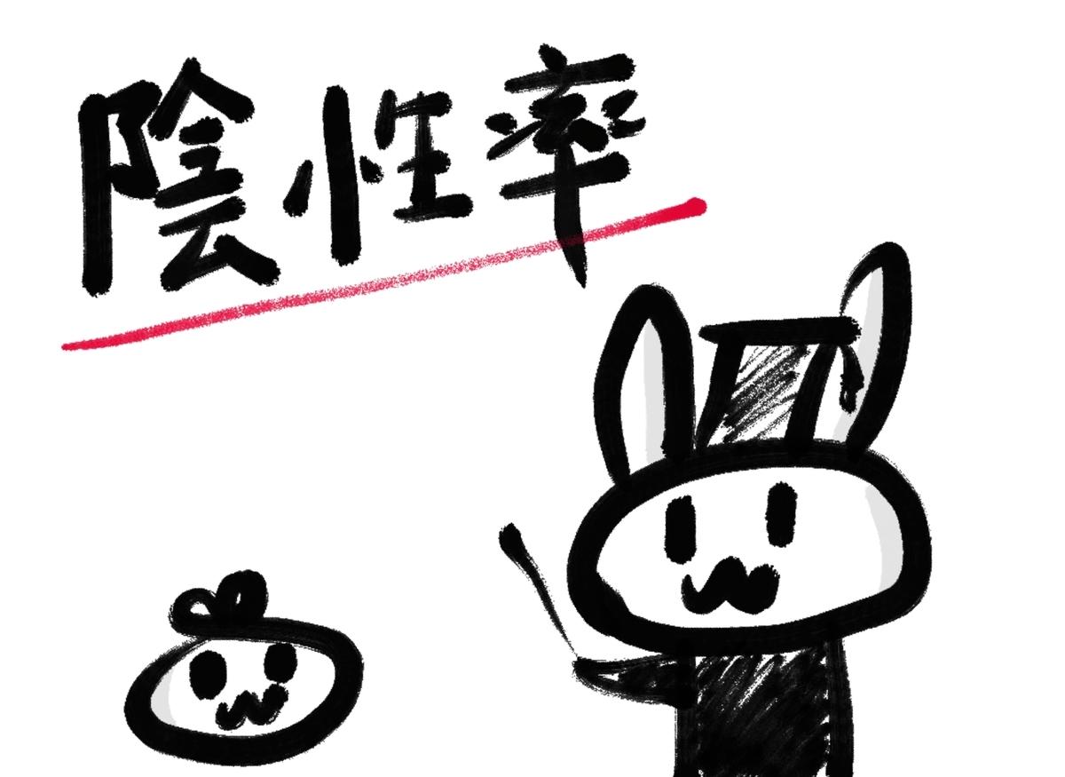 f:id:make_usagi:20210708215709j:plain