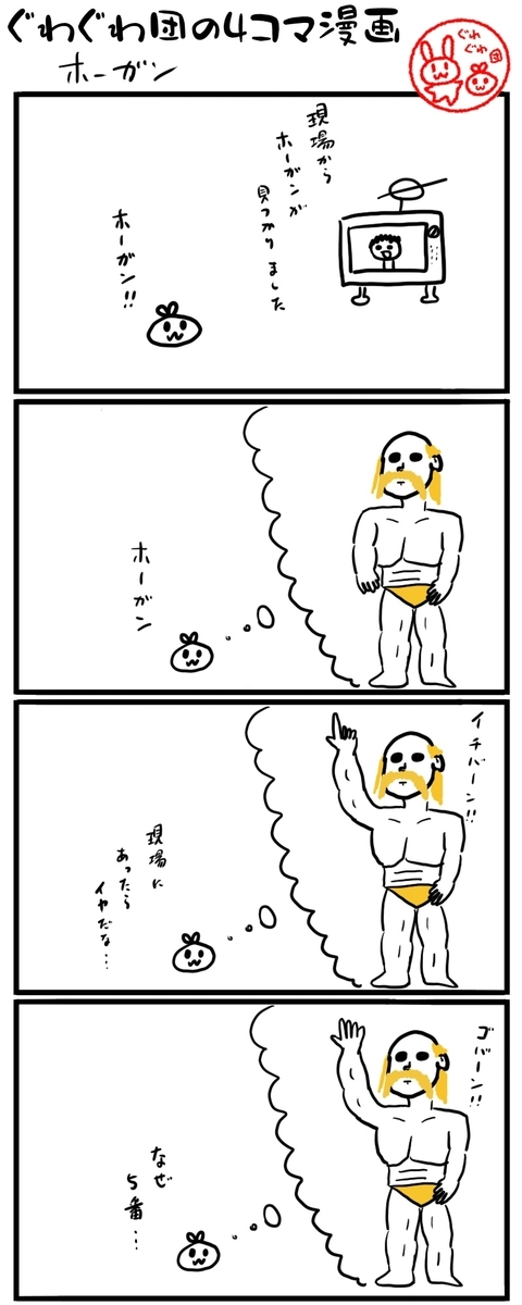 f:id:make_usagi:20210710224501j:plain