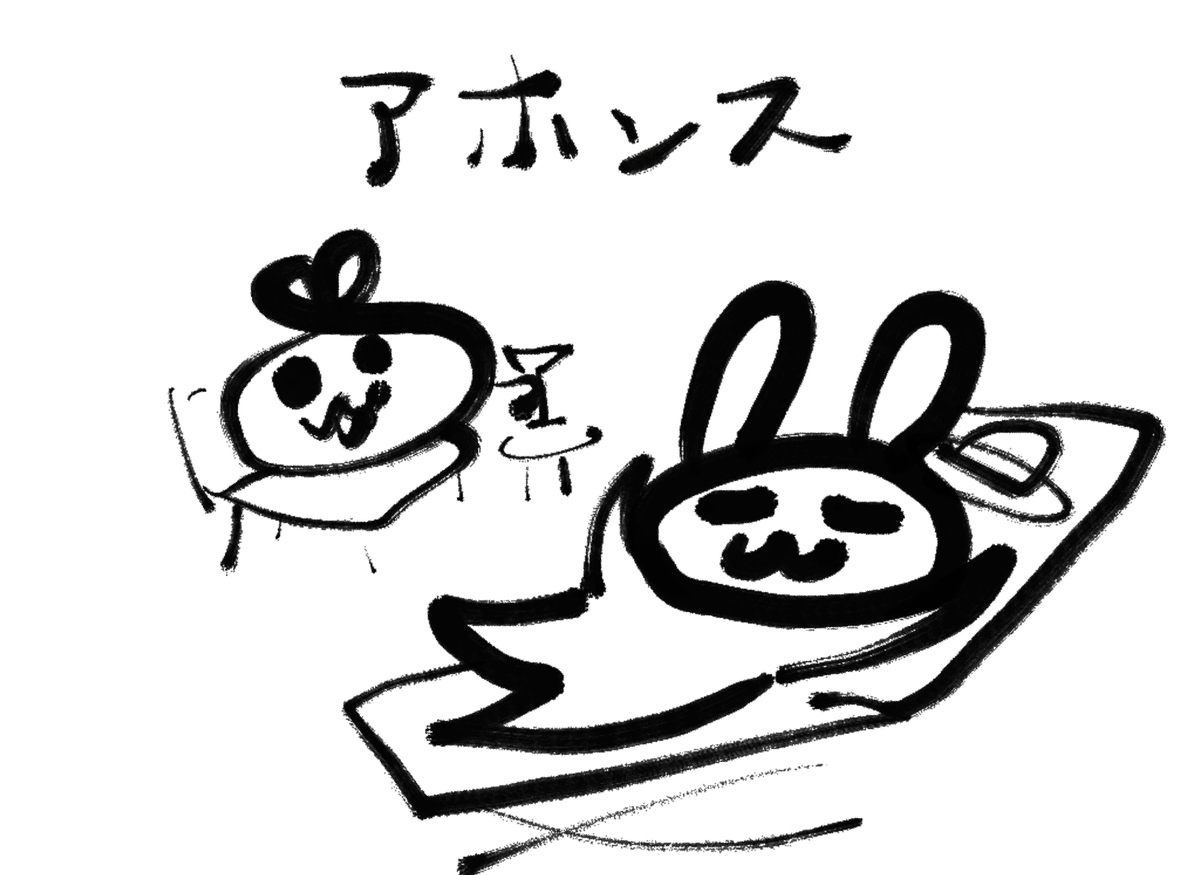 f:id:make_usagi:20210715231108j:plain