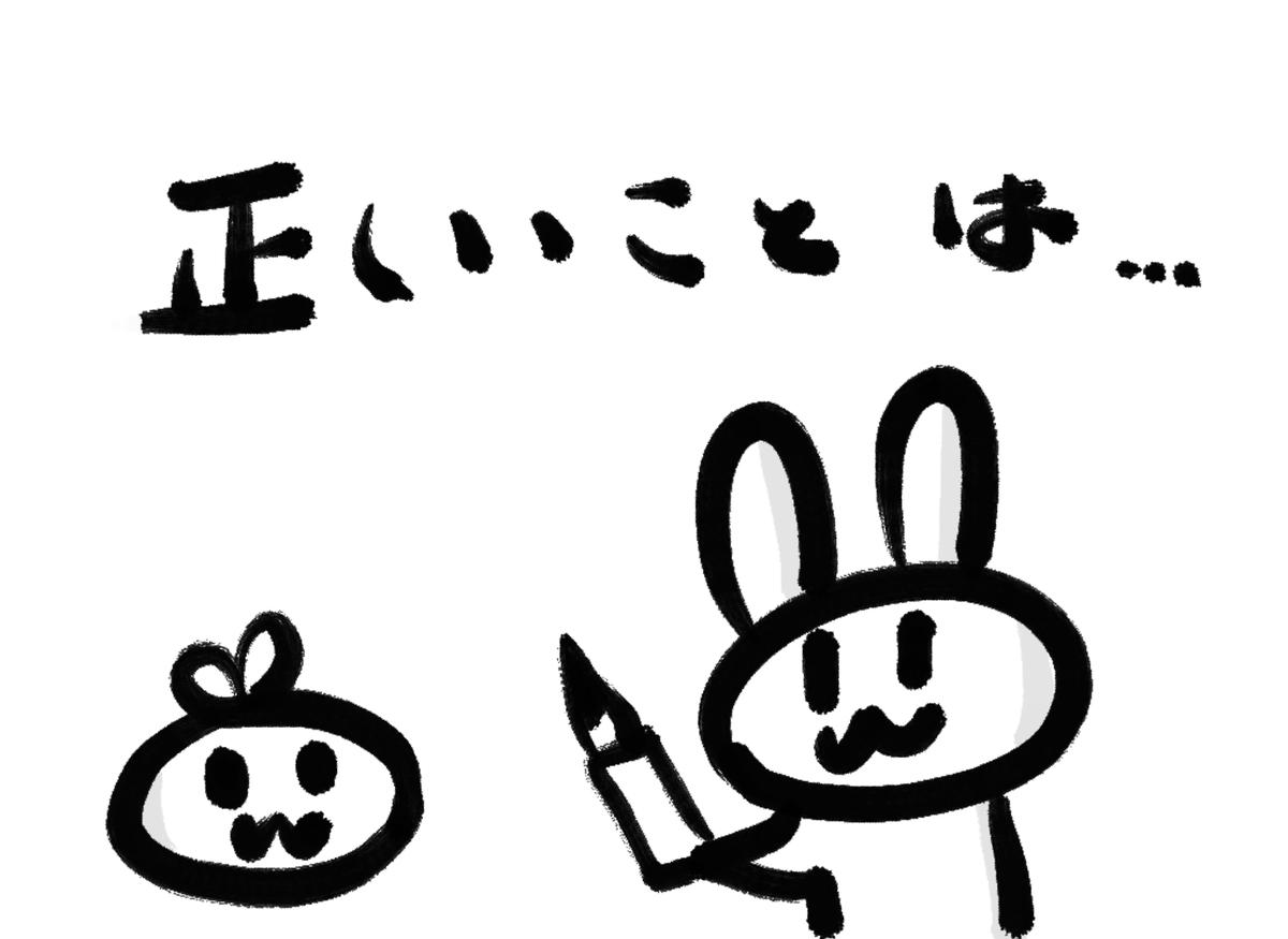 f:id:make_usagi:20210716205639j:plain