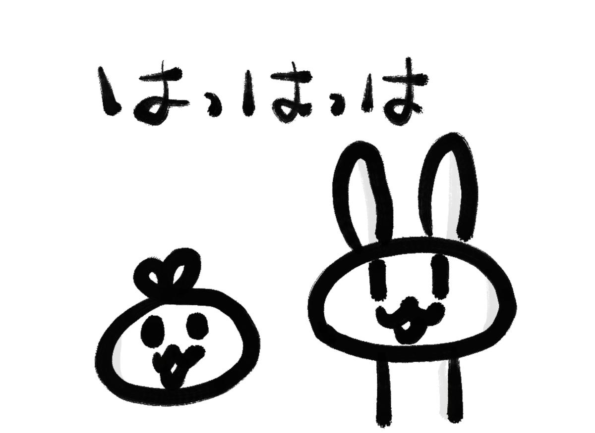 f:id:make_usagi:20210717105152j:plain