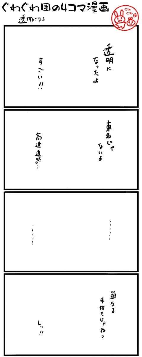 f:id:make_usagi:20210720205445j:plain