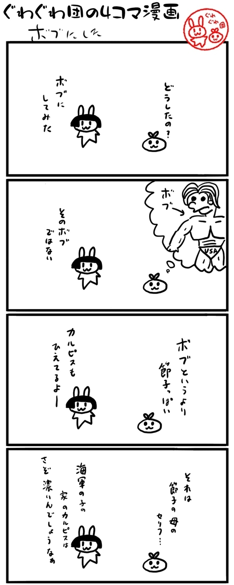 f:id:make_usagi:20210724224239j:plain