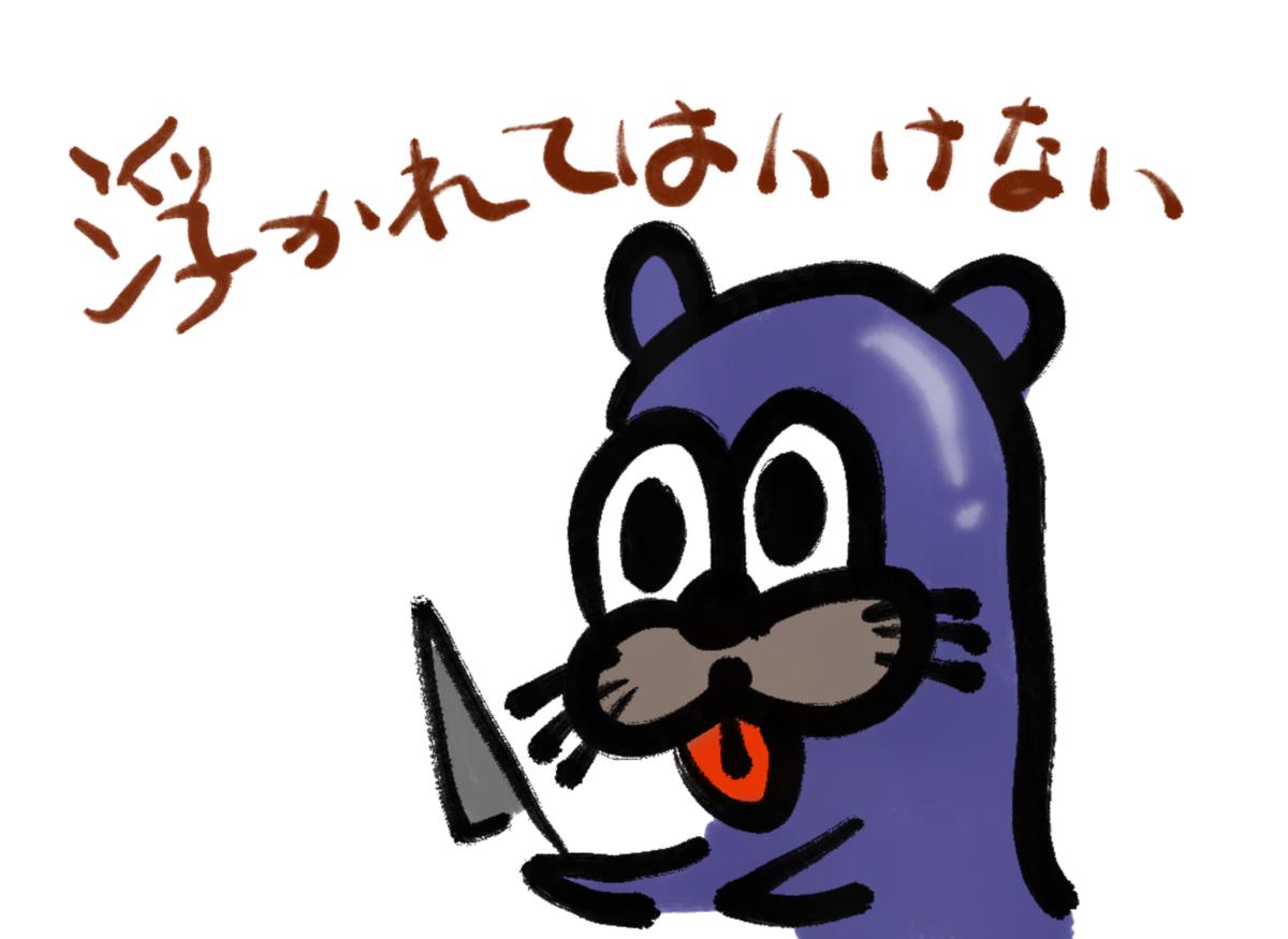 f:id:make_usagi:20210726204229p:plain
