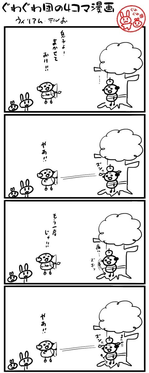 f:id:make_usagi:20210726211001j:plain