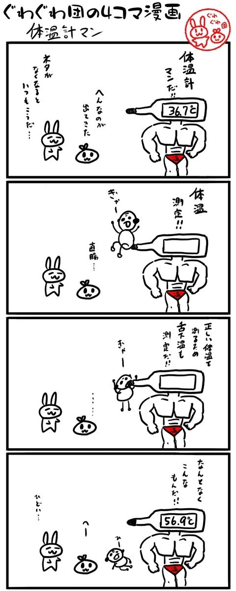 f:id:make_usagi:20210726211350j:plain